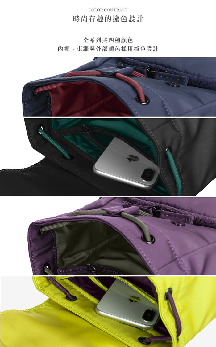 (複製)TUCANO|超輕量防潑水撞色系休閒大容量後背包-紫色