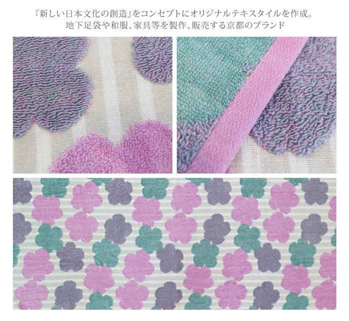 (複製)日本丸真SOU SOU 京都新和風今治無撚小方巾-花漾菊