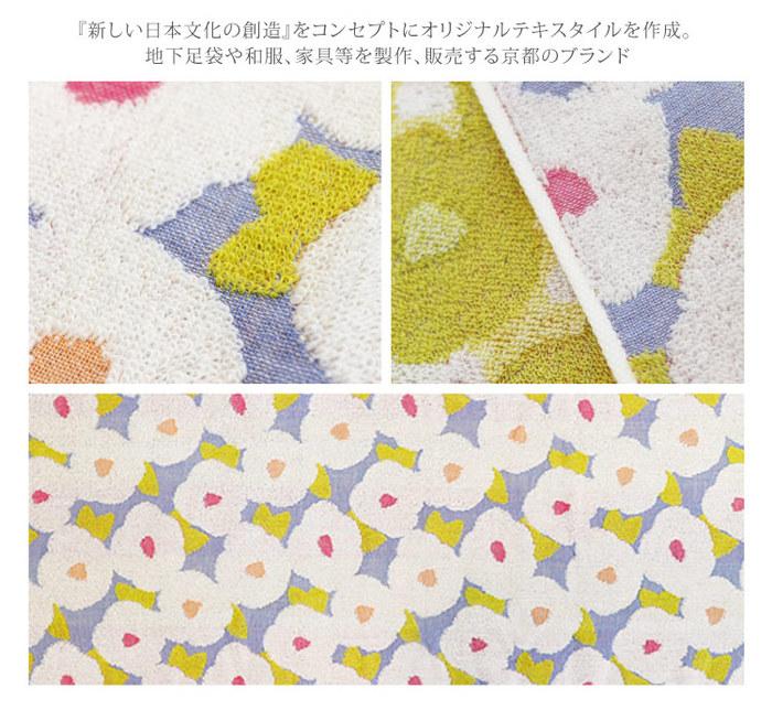 (複製)日本丸真SOU SOU 京都新和風今治無撚洗臉巾-花語