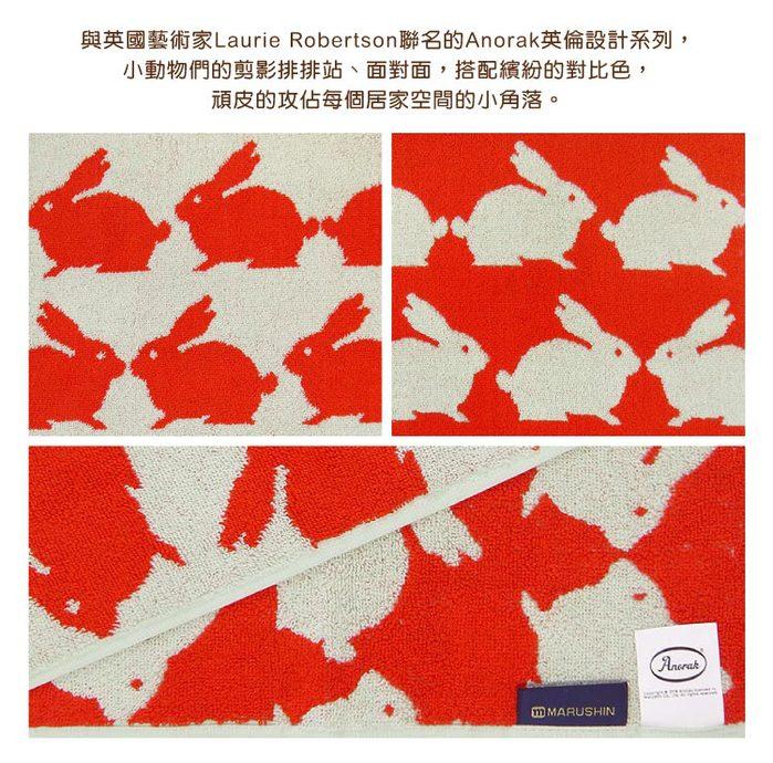 (複製)日本丸真|Anorak英倫設計款毛巾-白熊