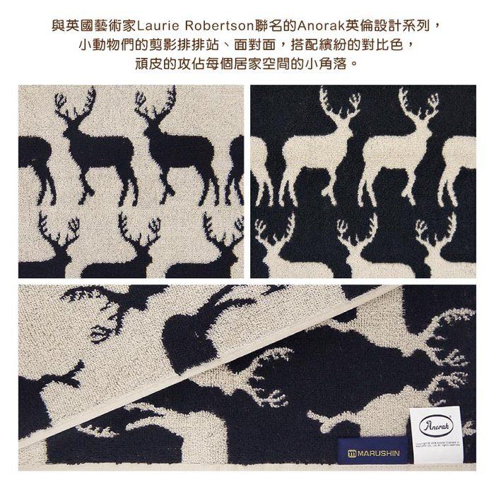 (複製)日本丸真|Anorak英倫設計款毛巾-兔子