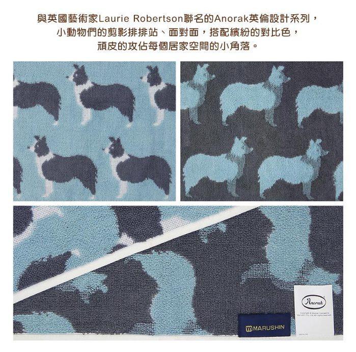 (複製)日本丸真|Anorak英倫設計款毛巾-松鼠