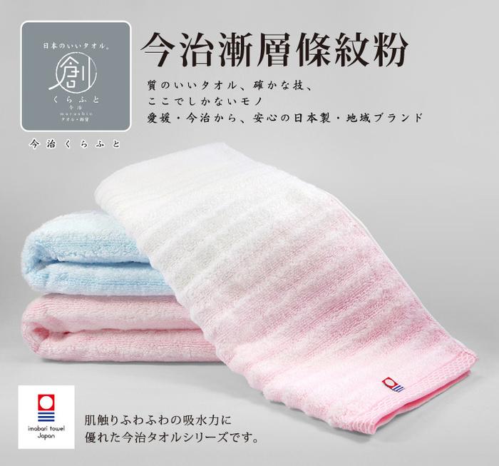 (複製)日本丸真|今治無撚紗漸層浴巾-條紋藍