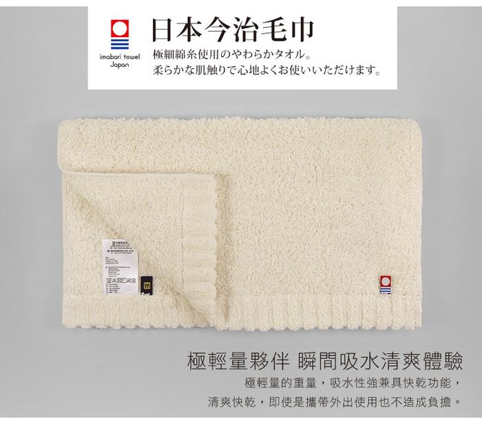 (複製)日本丸真|頂級今治極輕量中空棉浴巾-純白