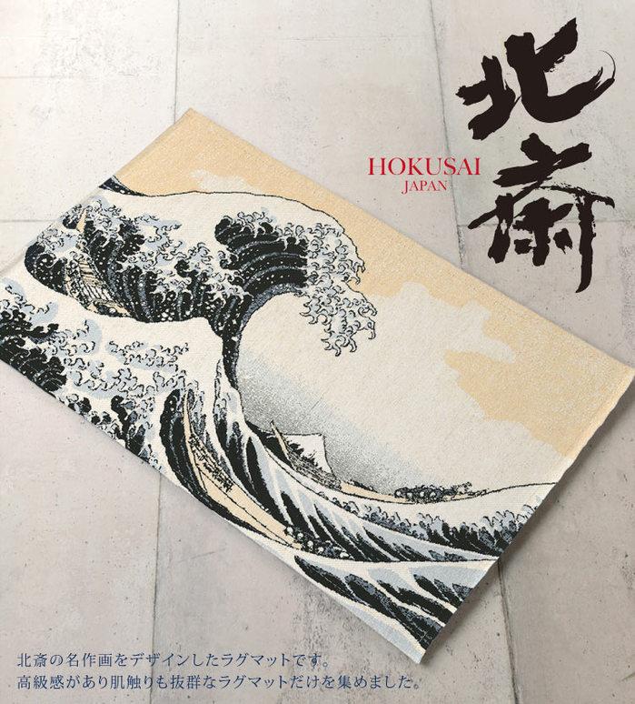 (複製)日本丸真|北齋典藏地墊-神奈川海浪