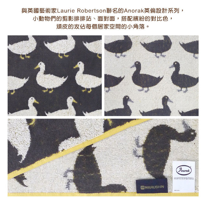 (複製)日本丸真|Anorak英倫設計款毛巾 狐狸