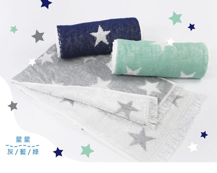 (複製)日本丸真|Eco de COOL 涼感運動毛巾 水玉點點雙面條紋 粉綠