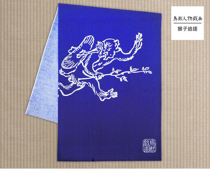 (複製)日本丸真 鳥獸戲畫典藏日式多功能手巾 兔子追逐