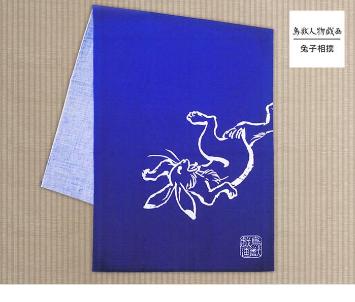 (複製)日本丸真 鳥獸戲畫典藏日式多功能手巾 猴子追逐