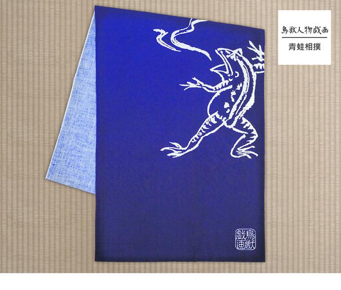 (複製)日本丸真 鳥獸戲畫典藏日式多功能手巾 兔子相撲