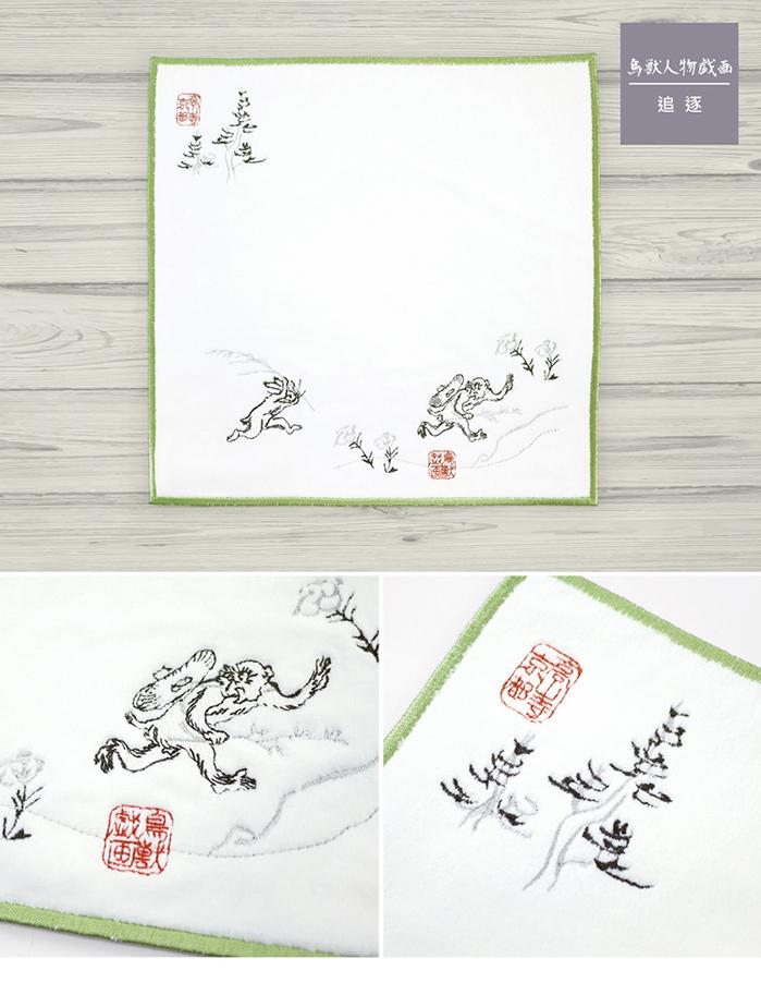 (複製)日本丸真 高山寺鳥獸戲畫刺繡手帕 相撲