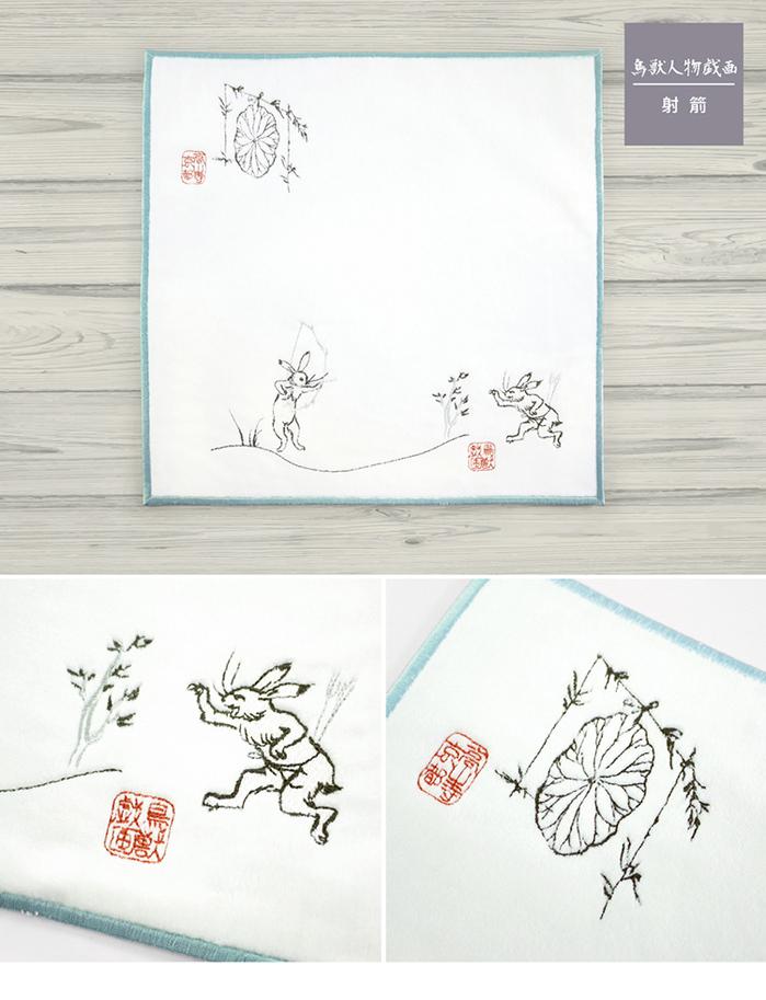 (複製)日本丸真|高山寺鳥獸戲畫刺繡手帕 追逐