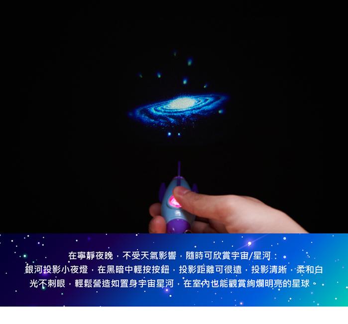 (複製)Dreams 太空火箭投射燈鑰匙圈 月球