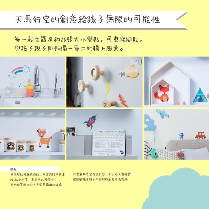 MyTolek童樂可|Wall-Art 孩子的。創意壁飾-童話城堡