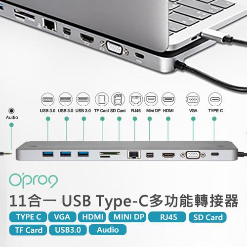 Opro9   USB-C 11ports 11多功能轉接器