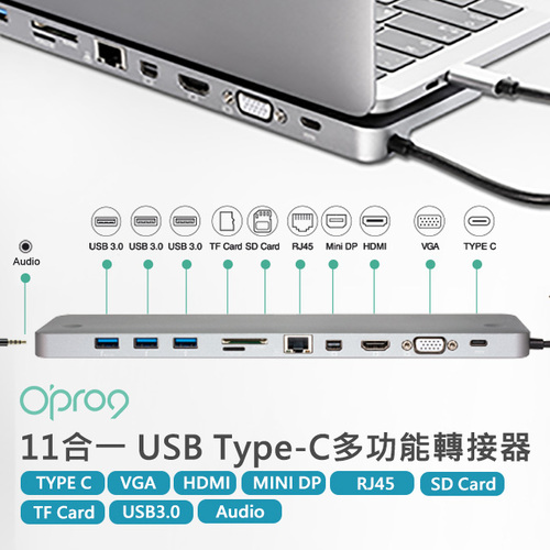 Opro9 | USB-C 11ports 11多功能轉接器