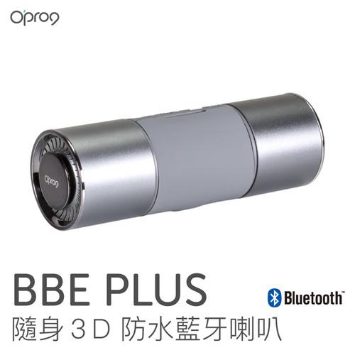 Opro9|BBE PLUS 隨身3D防水藍牙喇叭