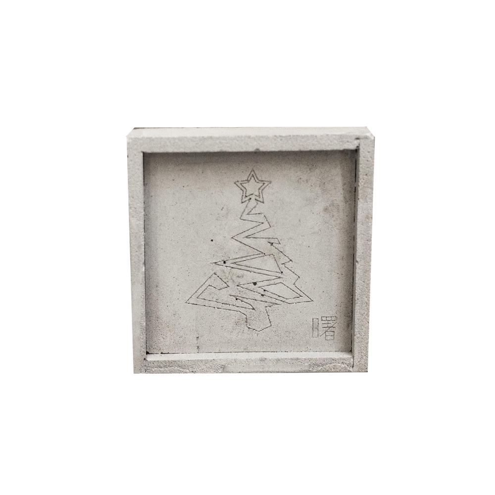 曙MUSE | 原創聖誕樹四角水泥杯墊