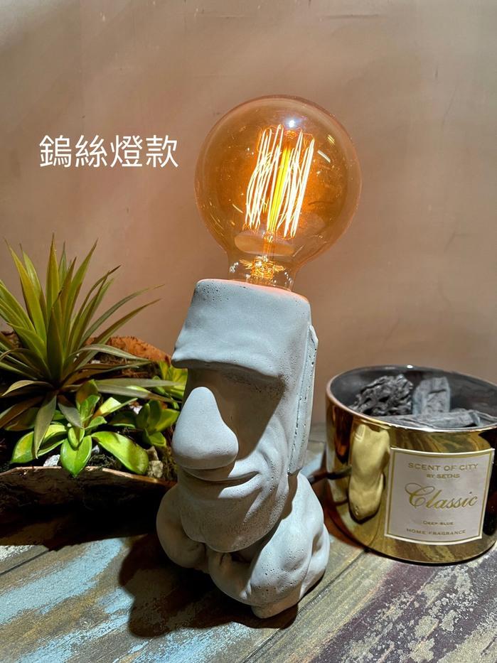 曙MUSE|摩艾肌肉健美造型桌燈