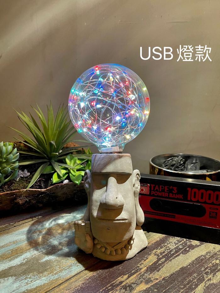 曙MUSE 摩艾佛光造型桌燈