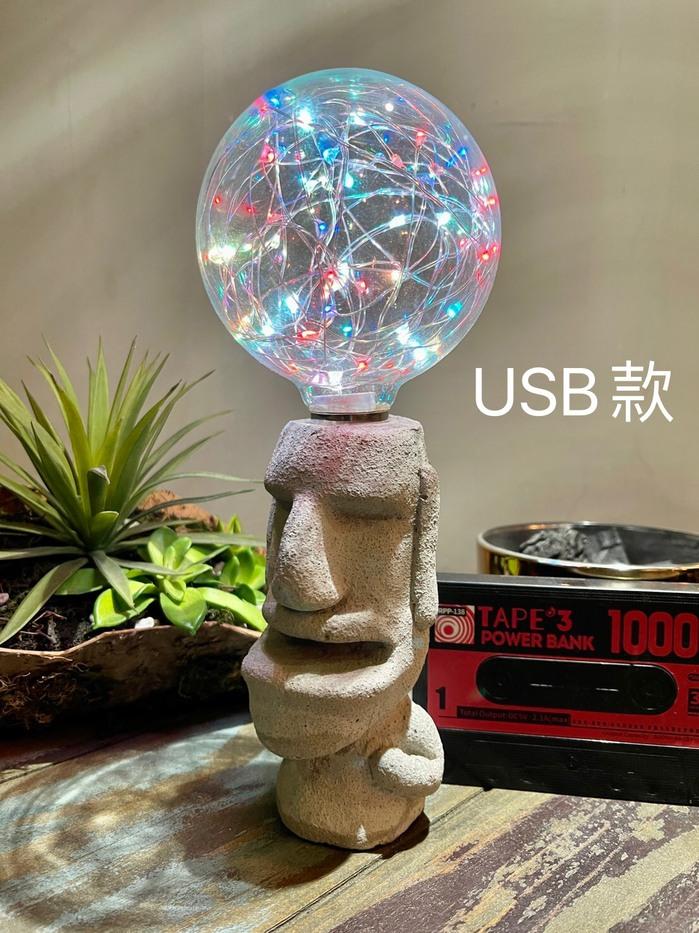 曙MUSE|摩艾厚道微笑桌燈