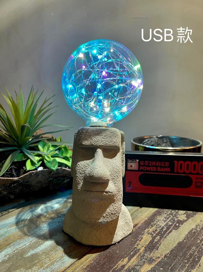 曙MUSE|經典摩艾造型桌燈