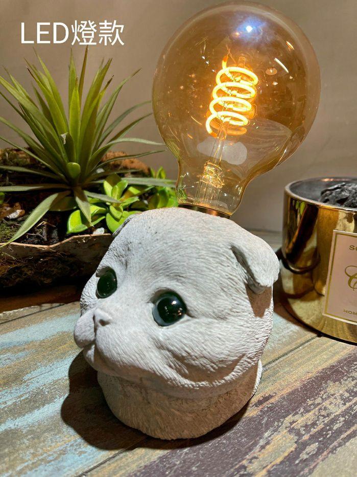 曙MUSE|水泥摺耳貓桌燈 LED燈款
