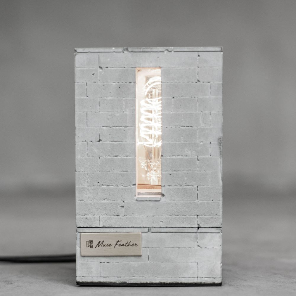 曙MUSE|磚紋透光水泥桌燈