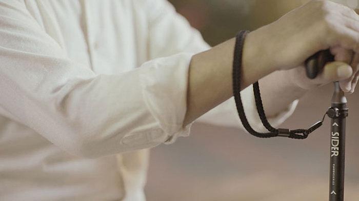 SIDER|經典萬用伸縮手杖(緋紅)