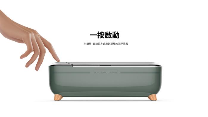 韓國 ASHMORE | 超聲波清洗機