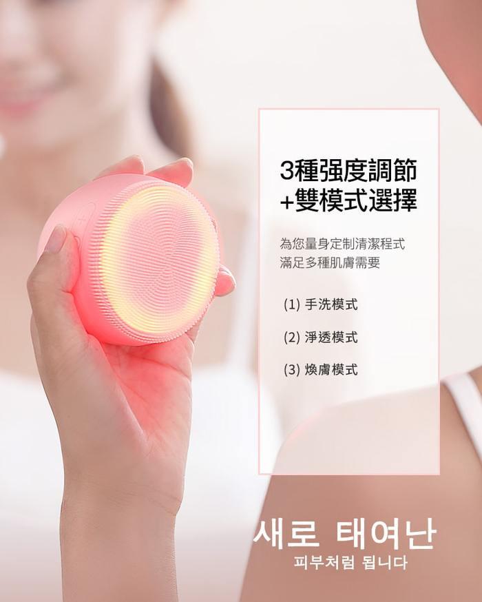 韓國ASHMORE|光感潔面儀