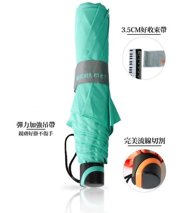 umbrella|好感系機能面料手動傘