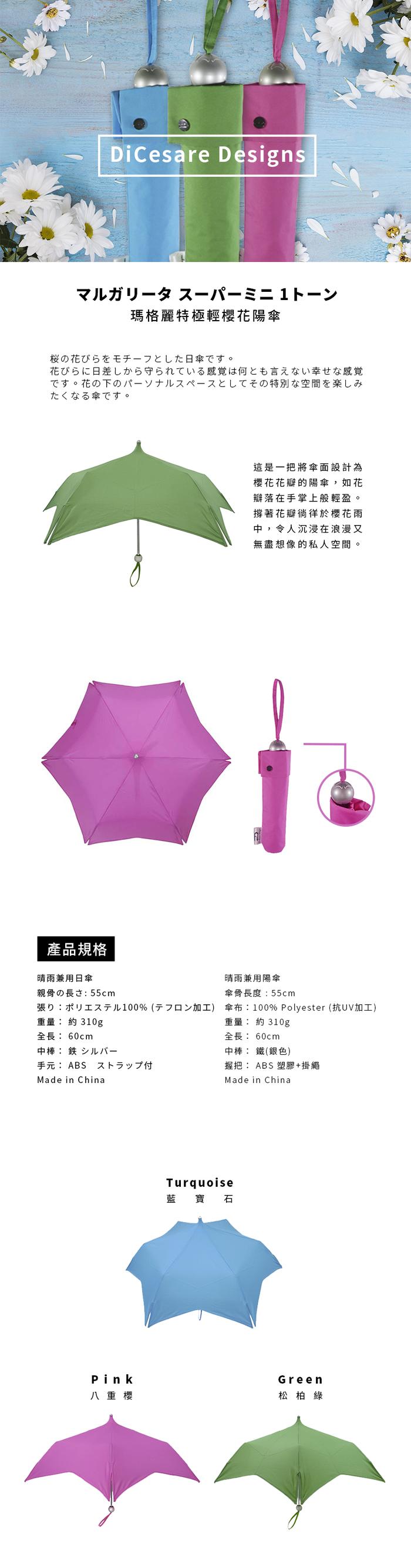 (複製)DiCesare|GRANDE 1tone 漆皮素色南瓜傘-杏黃(綠色漆皮握把)