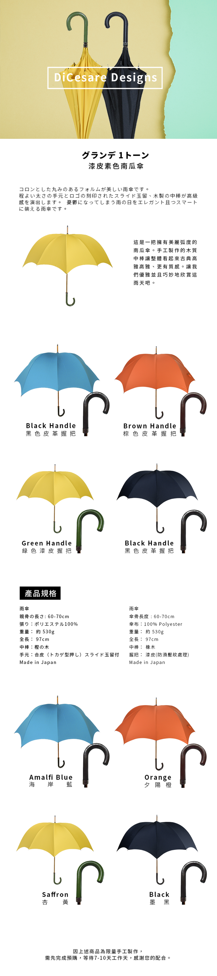 DiCesare|GRANDE 1tone 漆皮素色南瓜傘-墨黑(黑色皮革握把)