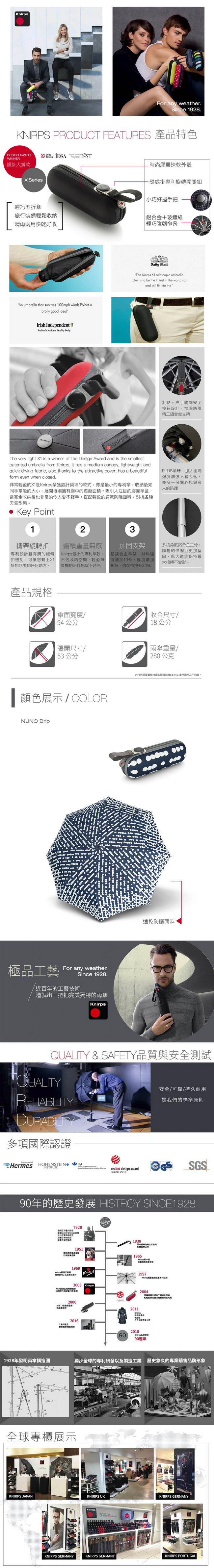 Knirps德國紅點傘 X1 膠囊五折傘-NUNO Drip
