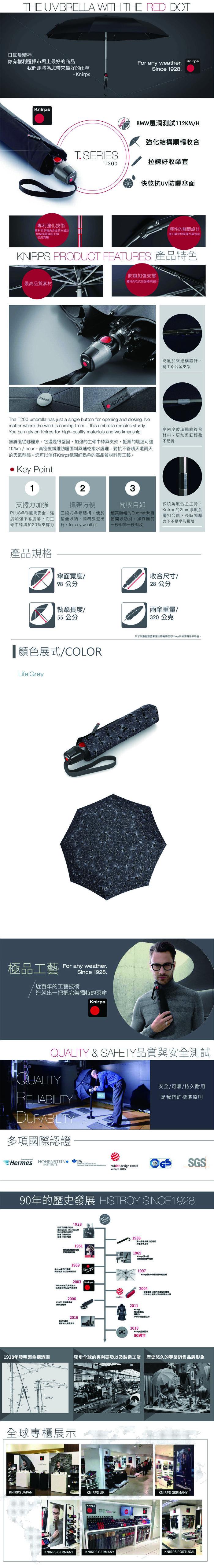 (複製)Knirps德國紅點傘|T.200 自動開收傘- Life aqua