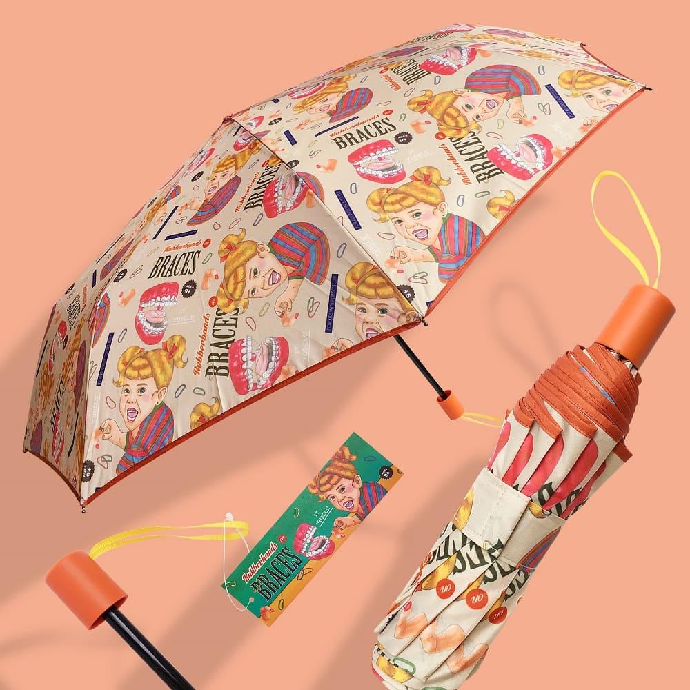 iumbrella|山羊先生設計牙套妹妹 UV 晴雨折傘(澄香奶茶)