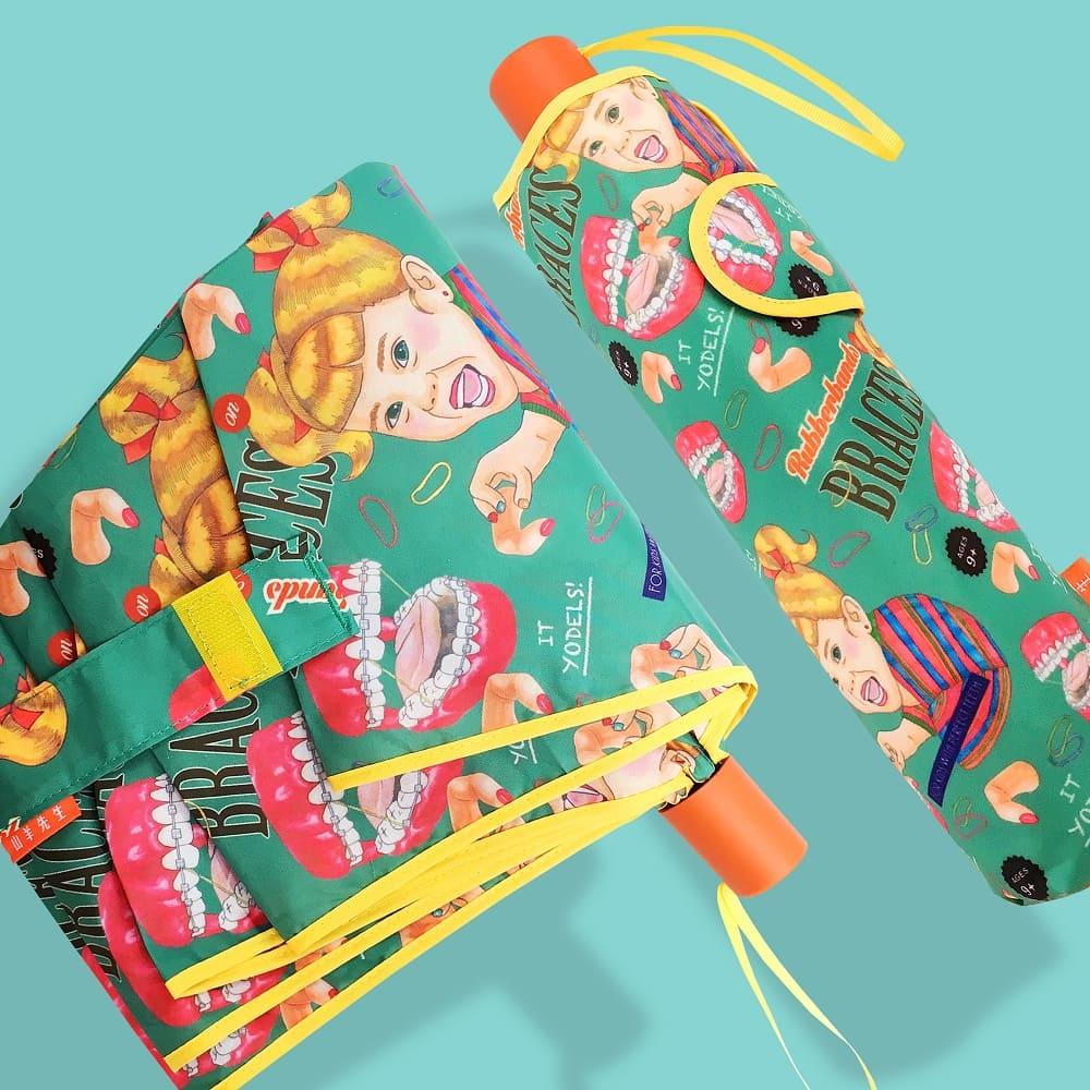 iumbrella|山羊先生設計牙套妹妹 UV 晴雨折傘(小玉西瓜)