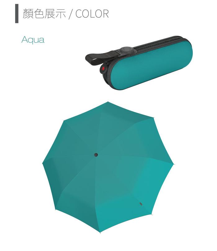 Knirps德國紅點傘|X1 膠囊五折傘-Auqa