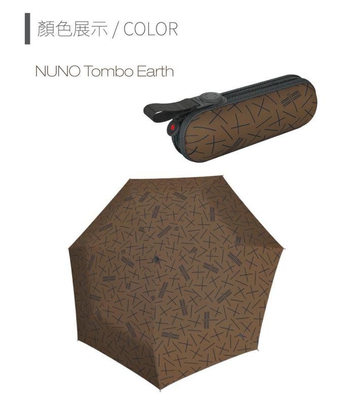 (複製)Knirps德國紅點傘|X1 膠囊五折傘-Auqa