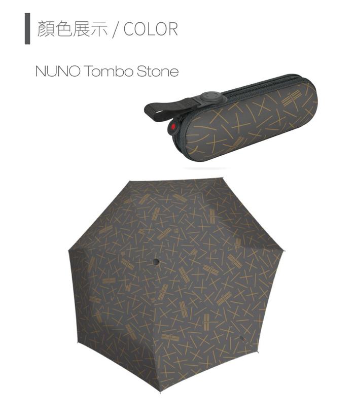 (複製)Knirps®德國紅點傘 X1 膠囊五折傘-NUNO Tombo Earth