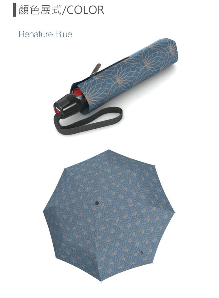 (複製)Knirps®德國紅點傘|T.200 自動開收傘- Renature Black