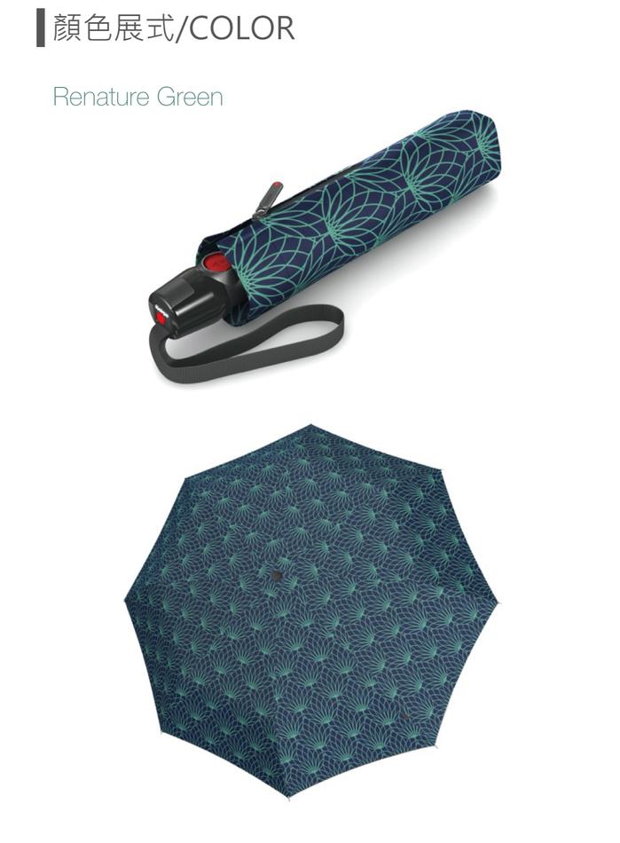 Knirps®德國紅點傘|T.200 自動開收傘- Renature Green
