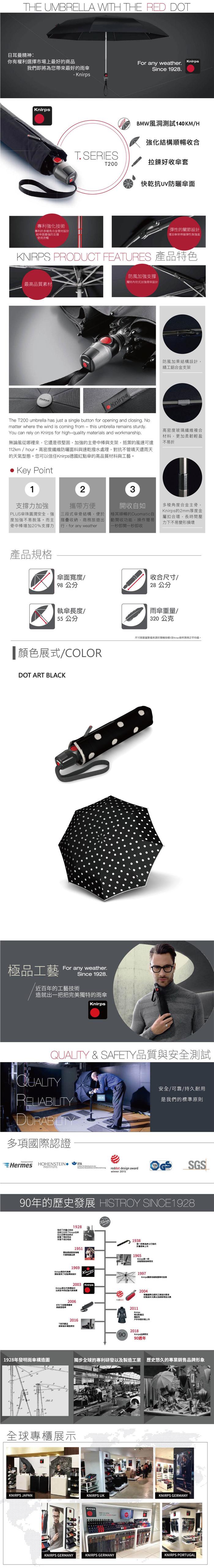 (複製)Knirps®德國紅點傘 T.200 自動開收傘- Watson Aqua