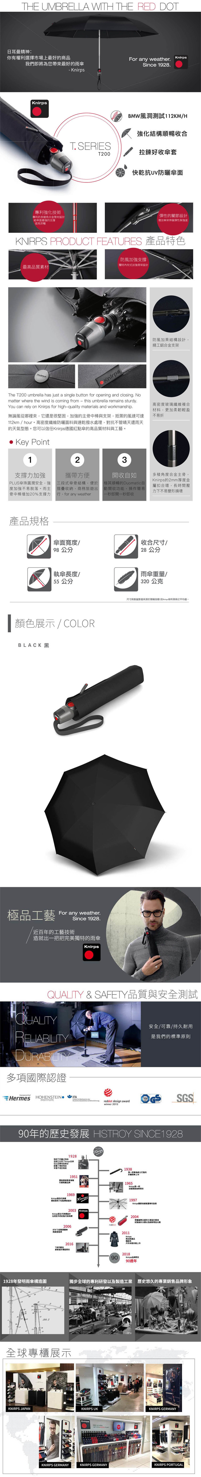(複製)Knirps德國紅點傘|T.200 自動開收傘- Life grey