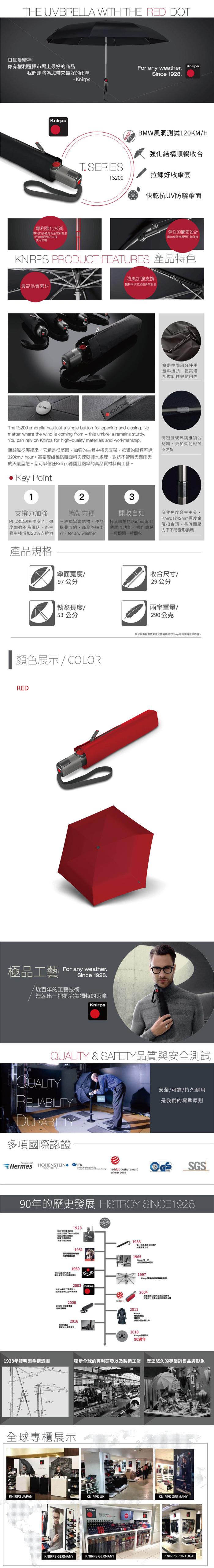 (複製)Knirps®德國紅點傘|TS.200 輕薄抗曬自動開收傘-Pink