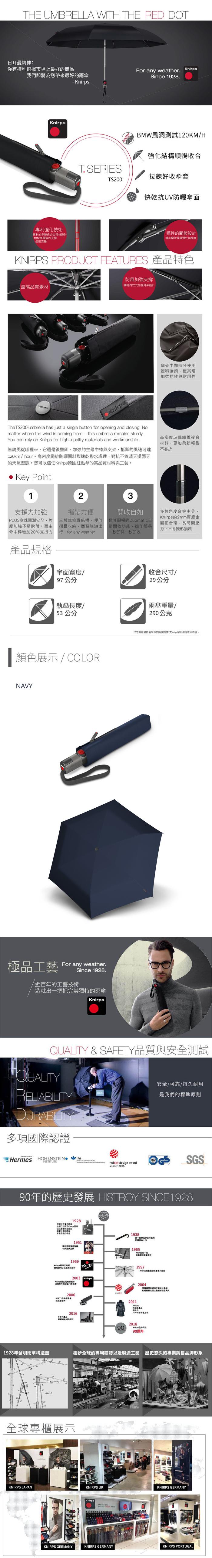 (複製)Knirps®德國紅點傘 TS.200 輕薄自動開收傘-Red