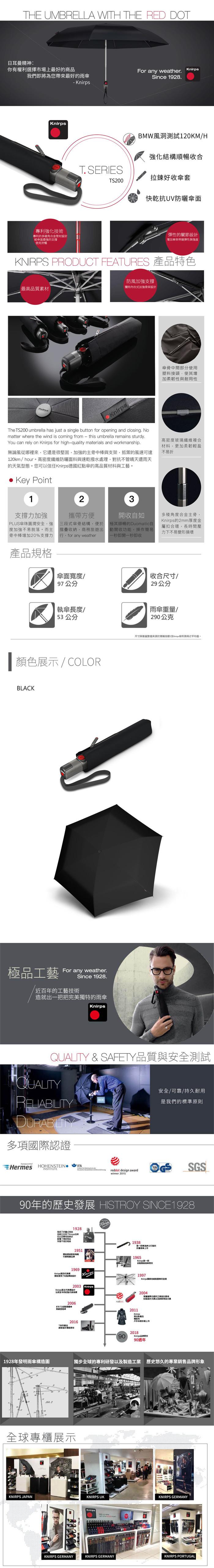 (複製)Knirps®德國紅點傘|TS.200 輕薄自動開收傘-Bolero Taupe