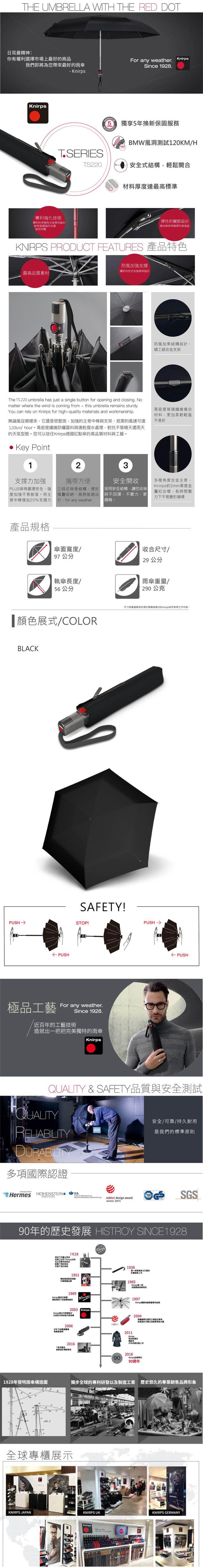(複製)Knirps®德國紅點傘 TS.220 輕薄安全扁自動開收傘-Kelly Dark Navy