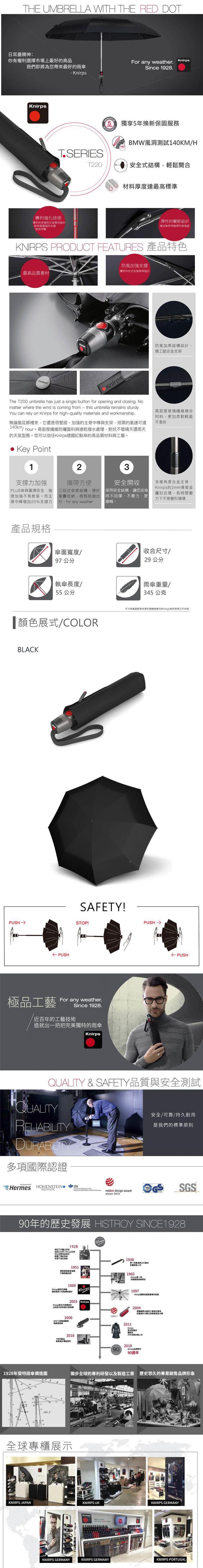 (複製)Knirps®德國紅點傘 TS.220 輕薄安全扁自動開收傘-Navy
